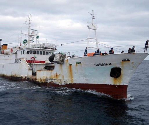 The mystery of the tuna longliner NAHAM-4