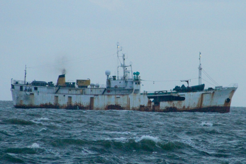 Mozambique confiscates foreign fishing vessel Nessa 7
