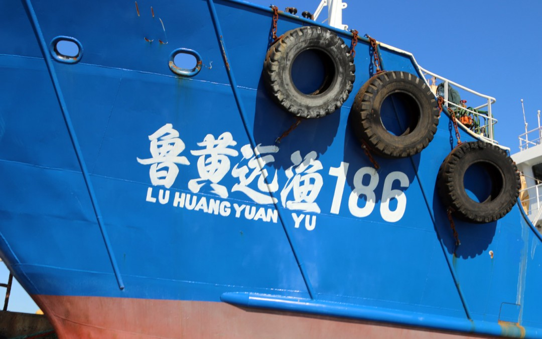 South Africa impounds Chinese flagged vessel
